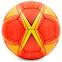 Мяч футбольный №5 Гриппи 5сл. ARSENAL FB-6717 (№5, 5 сл., сшит вручную) 0