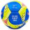 Мяч футбольный №5 Гриппи 5сл. REAL MADRID FB-6709 (№5, 5 сл., сшит вручную) 0