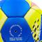 Мяч футбольный №5 Гриппи 5сл. REAL MADRID FB-6709 (№5, 5 сл., сшит вручную) 1