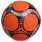 Мяч футбольный №5 Гриппи 5сл. ШАХТЕР-ДОНЕЦК FB-6696 (№5, 5 сл., сшит вручную) 0