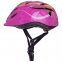 Шлем защитный с механизмом регулировки Zelart SK-2861 (EPS, PE, р-р L-54-56, 8 отверстий, цвета в ассортименте) 8