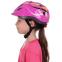 Шлем защитный с механизмом регулировки Zelart SK-2861 (EPS, PE, р-р L-54-56, 8 отверстий, цвета в ассортименте) 12