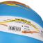 Мяч для пляжного волейбола MOLTEN Beach Volleyball 1500 V5B1500-CO-SH №5 PU 1