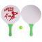 Набор ракетки и мячик для пляжного тенниса IG-5505 (дерево, PVC, размер 38x24см, 2 ракетки + 1 мячик) 0