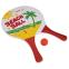 Набор ракетки и мячик для пляжного тенниса IG-5505 (дерево, PVC, размер 38x24см, 2 ракетки + 1 мячик) 3