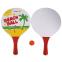 Набор ракетки и мячик для пляжного тенниса IG-5505 (дерево, PVC, размер 38x24см, 2 ракетки + 1 мячик) 4