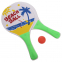 Набор ракетки и мячик для пляжного тенниса IG-5506 (дерево, PVC, размер 33x19см, 2 ракетки + 1 мячик) 2