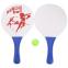 Набор для пляжного тенниса SP-Sport Маткот IG-5505 6