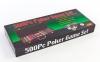 Набор для покера в деревянном кейсе IG-6645 на 500 фишек с номиналом (2 кол.карт,5куб) 7