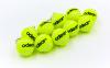 Брелок SP-Sport Теннисный мяч BT-5509 1шт 2