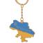Брелок Я люблю Украину FB-5598 (металл хром., цена за 1шт) 0