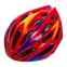 Велошлем кросс-кантри с механизмом регулировки AY-21 (EPS,пластик, PVC,р-р L-58-61,цвета в ассортименте) 0