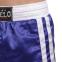 Трусы боксерские VELO VL-8110 размер S-XL цвета в ассортименте 5