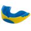 Капа боксерская односторонняя (одночелюстная) двухкомпонентная Zelart BO-4509 (термопластик, цвета MIX) 3