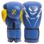 Перчатки боксерские PU на липучке ZELART BO-1420 (р-р 10-14oz, цвета в ассортименте) 2