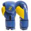 Перчатки боксерские PU на липучке ZELART BO-1420 (р-р 10-14oz, цвета в ассортименте) 3