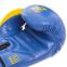 Перчатки боксерские PU на липучке ZELART BO-1420 (р-р 10-14oz, цвета в ассортименте) 5