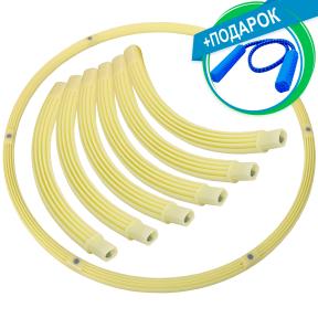 Обруч складной светящийся Хула Хуп Pro Supra Hula Hoop HR-057-FI-3949 + подарок (Эспандер трубчатый с массажными ручками)