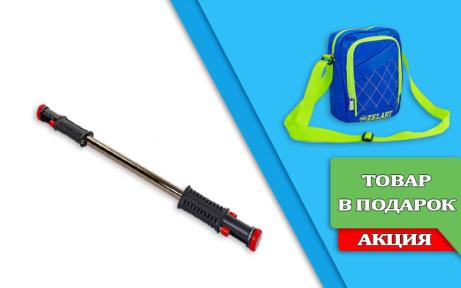 Эспандер для груди и рук PRO-SUPRA Arm Trainer A-FI-5051 + подарок
