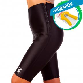 Шорты для похудения BERMUDA COTTON ZD-3010-FI-2701 + подарок (Эспандер кистевой пружинный Ножницы)