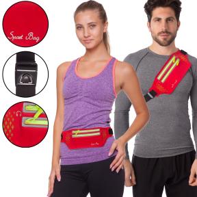 Ремень-сумка спортивная (поясная) для бега и велопрогулки С-0330  (PVC, цвета в ассортименте)