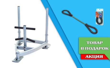 Сани тренировочные для кроссфита+петли A-CF6236 SLED (металл, основание р-р 90х90х70см, h-80см) + подарок (Эспандер трубчатый с ручками PS LT-103(C))