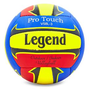 Мяч волейбольный LEGEND LG5186 №5 PU