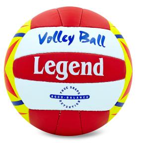 Мяч волейбольный LEGEND LG5188 №5 PU
