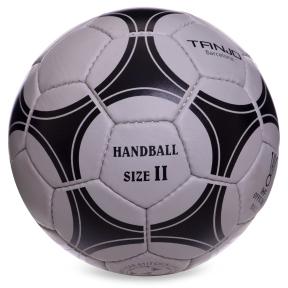 Мяч для гандбола BALLONSTAR SO-029 №2 PU серый-черный