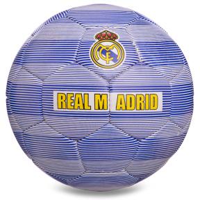 Мяч футбольный №5 Гриппи 5сл. REAL MADRID FB-0118 (№5, 5 сл., сшит вручную)