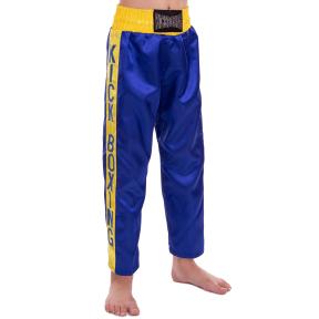 Штаны для кикбоксинга детские MATSA KICKBOXING MA-6736 (полиэстер, 6-14лет, рост 122-152см, синий-желтая полоса со звездами)