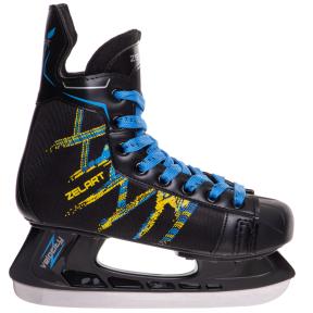 Коньки хоккейные PVC Z-0886 (р-р 37-46, лезвие-сталь, черный-желтый-синий)
