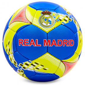 Мяч футбольный №5 Гриппи 5сл. REAL MADRID FB-6709 (№5, 5 сл., сшит вручную)