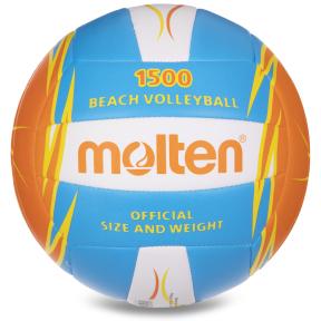Мяч для пляжного волейбола MOLTEN Beach Volleyball 1500 V5B1500-CO-SH №5 PU