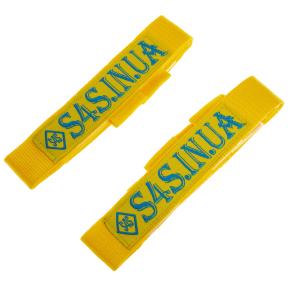 Карманы для антенн волейбольных пляжных стандарт SP-Planeta FIVB SO-5276 желтый