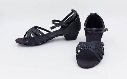3297460b334f95 Обувь для бальных танцев купить в интернет-магазине недорого, цены в ...