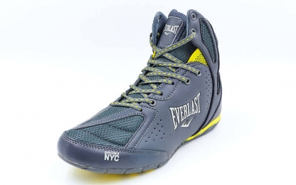 Боксерки EVERLAST STRIKE ELM124С размер 39-44 US-7,5-11 серый