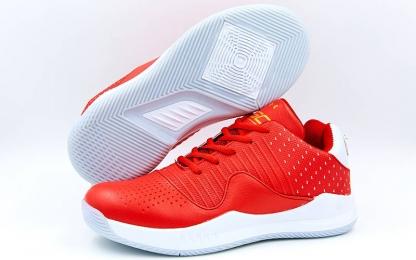 d2c158596 Баскетбольные кроссовки купить в интернет-магазине недорого, цены в ...