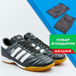 d98ec8a6324c3 Обувь футбольная сороконожки подростковая кожаная (р-р 36-41) AD A-