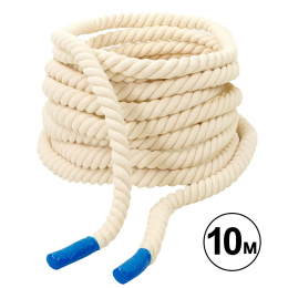 Канат для кроссфита COMBAT BATTLE ROPE UR R-4053(КН30) (хлопок, l-10м, d-3,0см)
