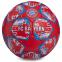 Мяч футбольный №5 Гриппи 5сл. BAYERN MUNCHEN FB-0133 (№5, 5 сл., сшит вручную)
