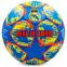 Мяч футбольный №5 Гриппи 5сл. REAL MADRID FB-0114 (№5, 5 сл., сшит вручную)