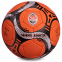 Мяч футбольный №5 Гриппи 5сл. ШАХТЕР-ДОНЕЦК FB-6696 (№5, 5 сл., сшит вручную)