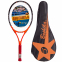 Ракетка для большого тенниса BOSHIKA 610 POWER (поликарбон)
